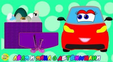 Машинка Лёля серия 12